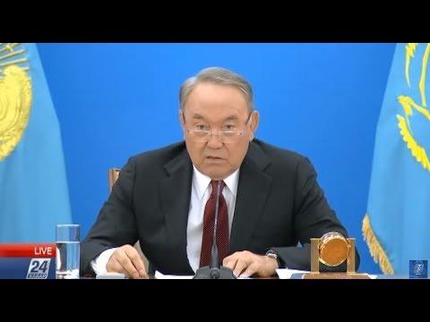 Назарбаев: Неужели я