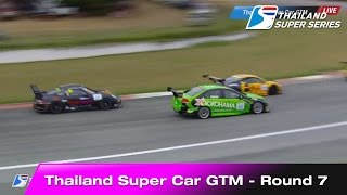 Highlight Thailand Super Car GTM Round 7 | Bira International Circuit