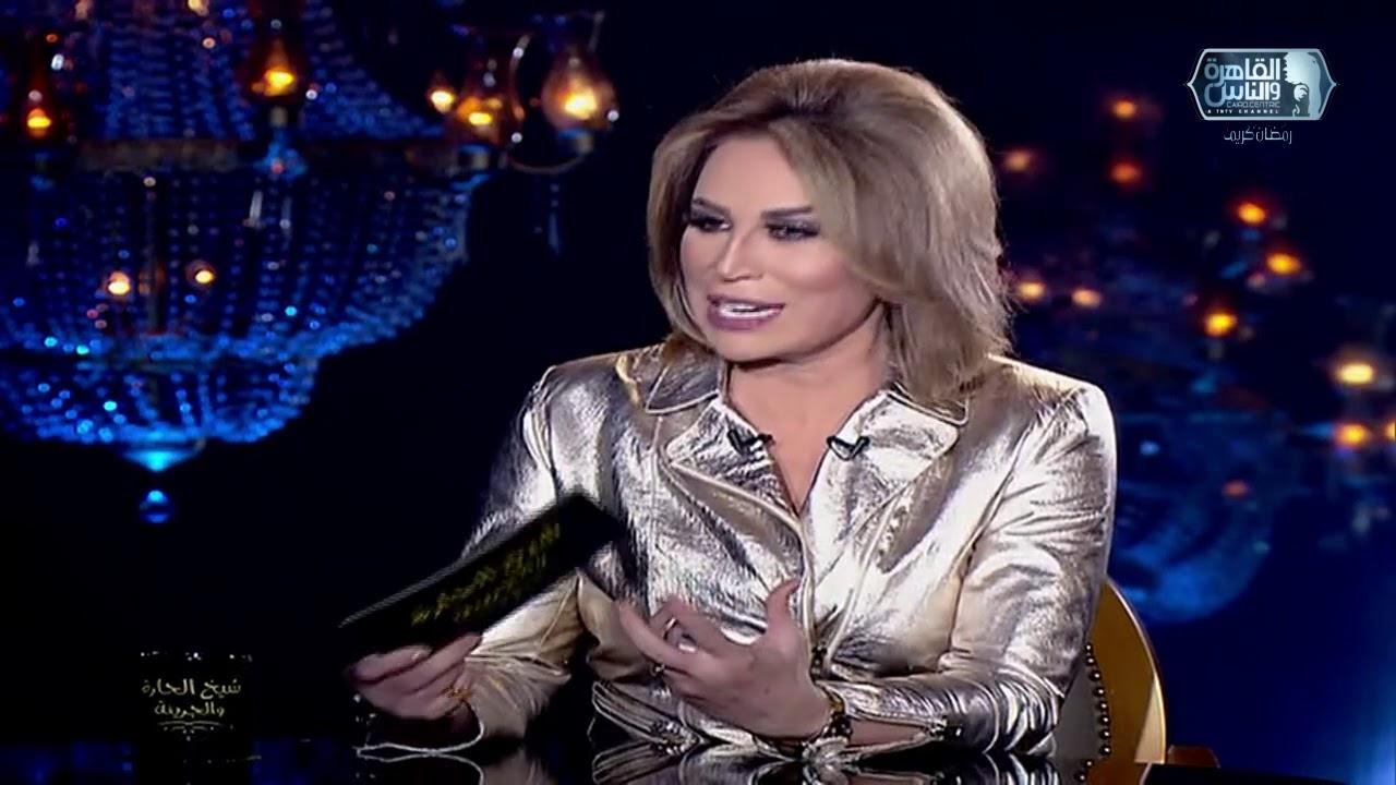"""حمو بيكا يهاجم حسن شاكوش .. """"الغرور أكله وخلاه مش شايف حد"""""""