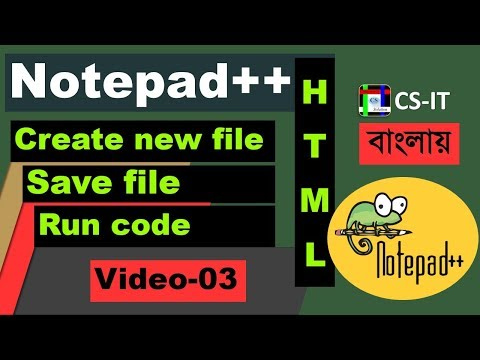 Notepad++ Tutorial In Bangla : Create A New File, Save File And Run The Html Code