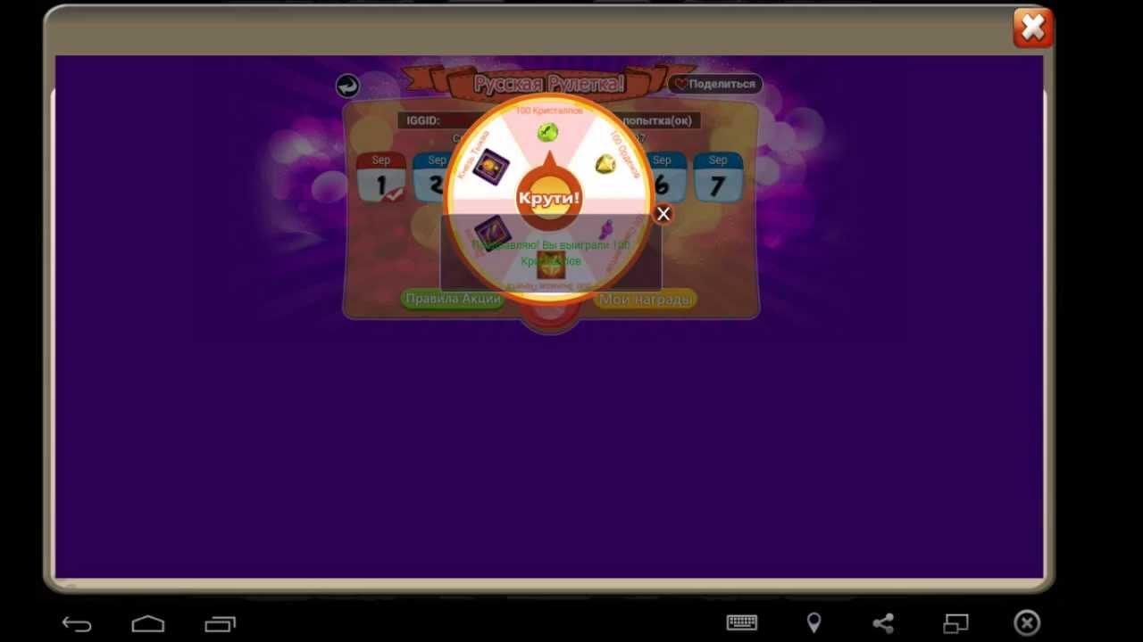 Битва замков русская рулетка дракон big kahua игровые автоматы онлайн