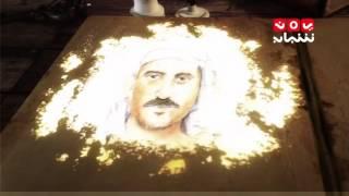 اعلام اليمن | أبو محمد الحسن الهمداني | قناة يمن شباب