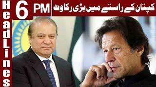 Imran Khan Told To Appear in Person For Nomination Papers - Headlines 6 PM - 18 June - Express News