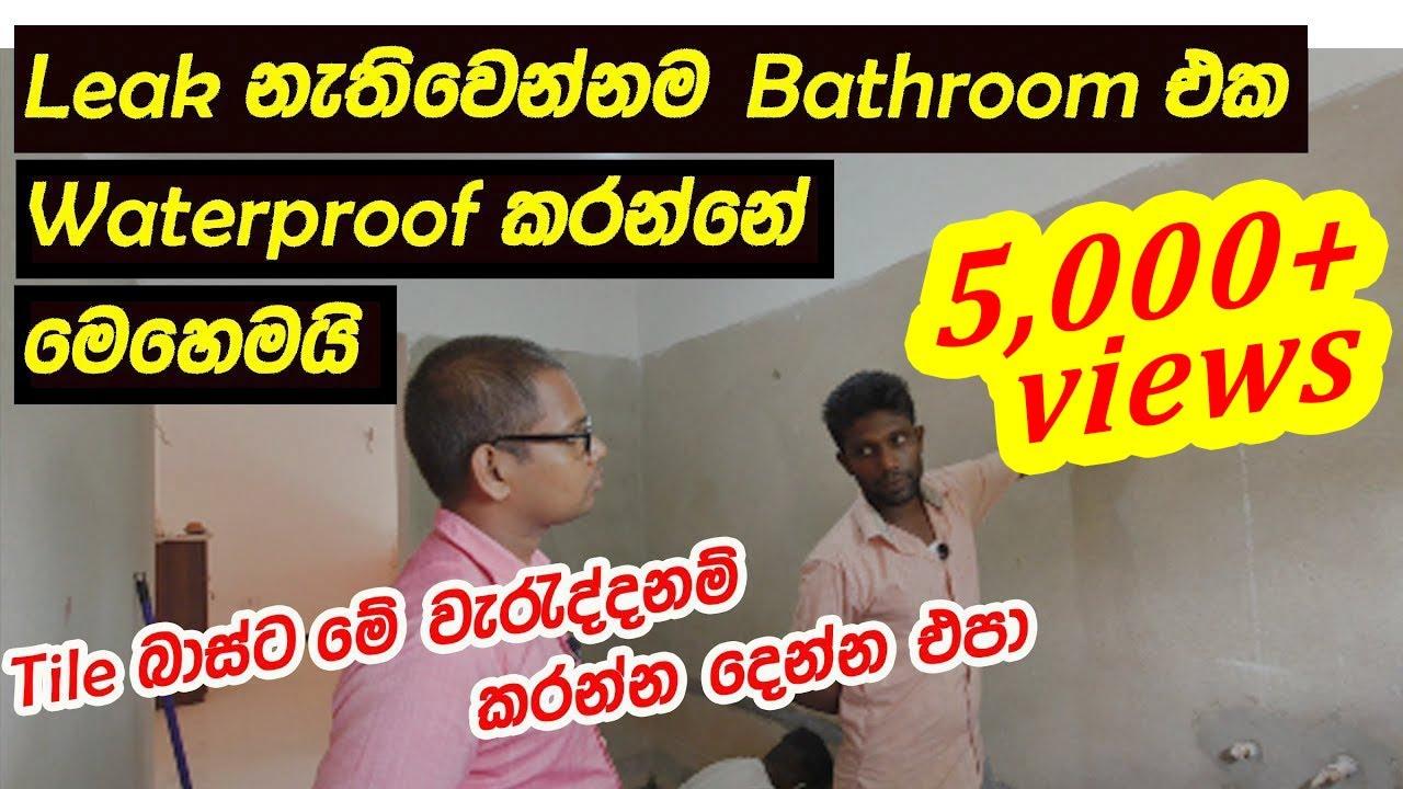 how waterproof bathroom correctly ?  important points @waterproof