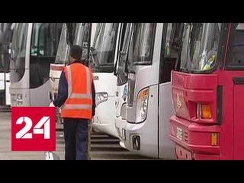 Автобусы частных перевозчиков в Москве будут контролировать в режиме онлайн
