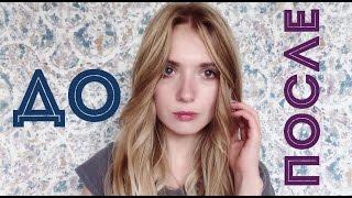 видео Тонирование волос после мелирования