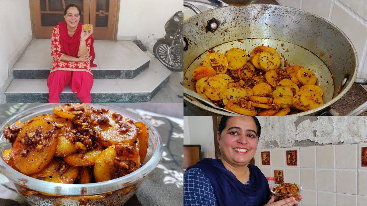 Recipe of Potato Pickle || ਆਲੂ ਦਾ ਅਚਾਰ 💕 ਇਕ ਖਾਸ ਟਿਪ ਨਾਲ ਜਲਦੀ ਖਰਾਬ ਨਾ ਹੋਣ ਵਾਲਾ 🥔 Village Life stile