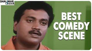 Sunil Hilarious Comedy Scene || Nuvvu Nenu Movie || Shalimar Cinema