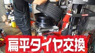 【タイヤ交換】ヴェルファイアから振動!扁平タイヤが剥離してバースト寸前だった タイヤ交換大阪