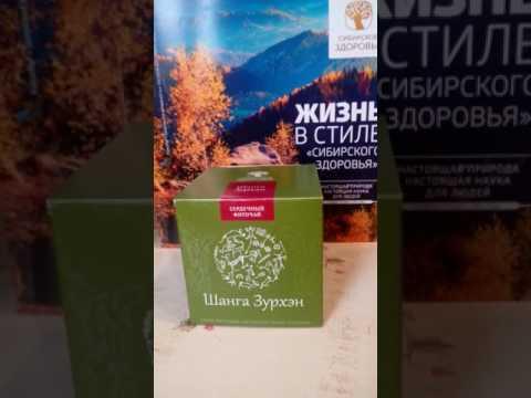 БАД Сибирское здоровье, прайс-лист.