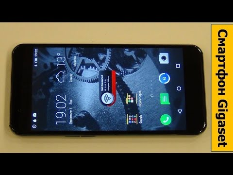 Телефон Gigaset SL930A