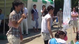 浅尾美和 2017.07.08 浅尾美和 検索動画 26