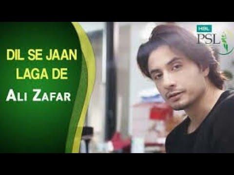 PSL 3 Song||Ali Zafar|Pakistan Super League 2018 Song