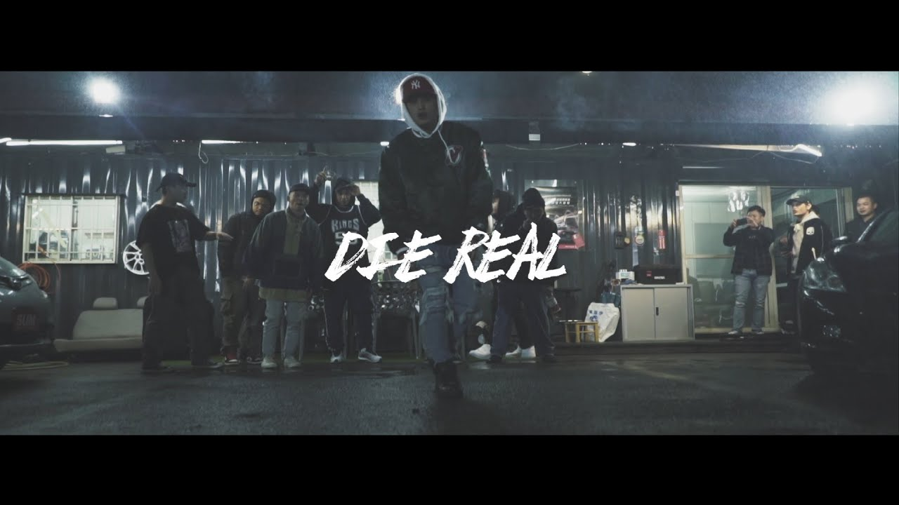 Download LC - Die Real [Official Video]