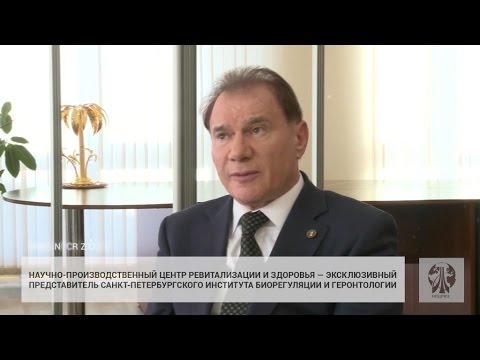 Фильм «Пептиды Хавинсона» Часть 7