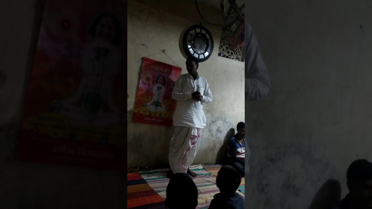 Kundalini Len sahaj kundalini jagruti alandi 2017 08 19 bhikaji baba wss 1
