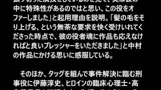 """中村蒼""""覚悟""""の剃髪姿を披露 フジ『無痛』で難役に挑む オリコン 9月22..."""