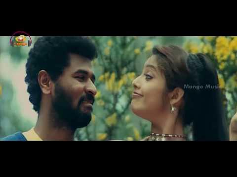 Doubles  Telugu Movie  Songs  Ivi Teerani Music   Prabhu Deva  Meena  Mango Music