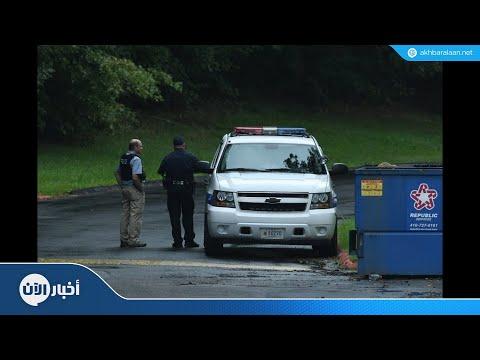 سقوط ضحايا إثر إطلاق نار في ميريلاند