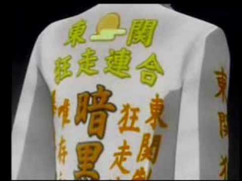 Otoko no Kunshou