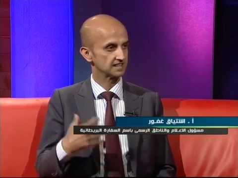 Head of Press: Chevening scholarships and 'Mashrouy'