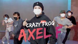 Axel F - Crazy Frog / MYO HIPHOP ! / Dope Dance Studio