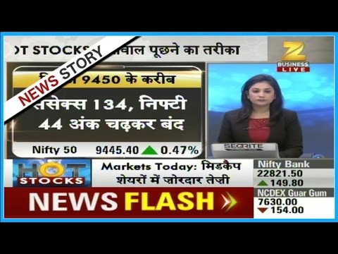 Hot Stocks : Sensex crossed and closed ahead of 30 thousand mark