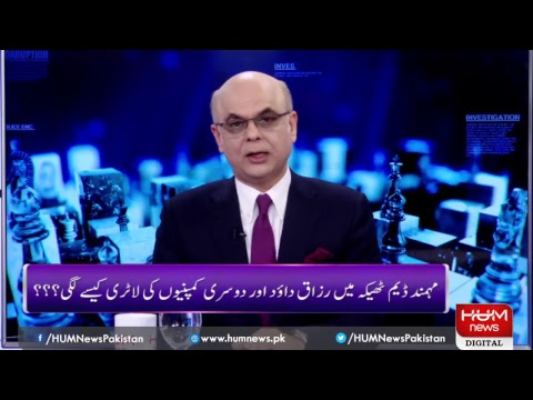 Live: Program Breaking Point with Malick, 22 March 2019