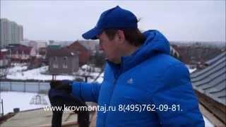 видео Пароизоляция кровли, покупка теплоизоляционного материала для крыши и его цена