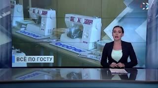 ИКС ТВ 27.08.18. Проверка готовности школы №35 к новому учебному году.