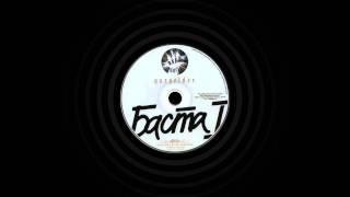 Смотреть клип песни: БАСТА - Гонки