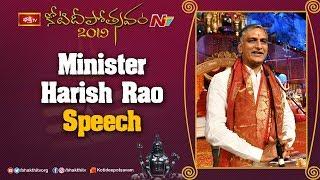 Minister Harish Rao Speech    Koti Deepotsavam 2019 Day 10