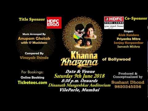 Khanna Khazana of bollywood-Promo Video 2