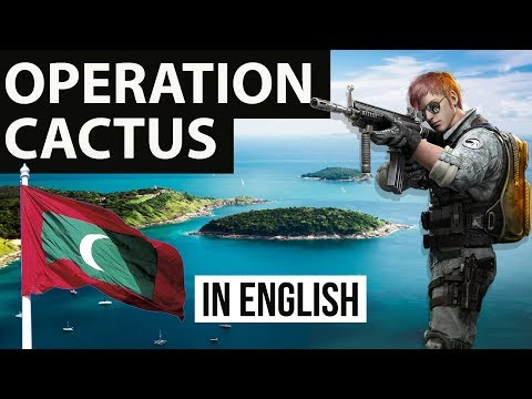 (English) Operation Cactus - Indian Army Operation in Maldives save President Maumoon Abdul Gayoom