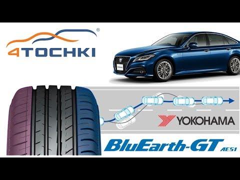 Летние шины Yokohama BluEarth-GT AE51