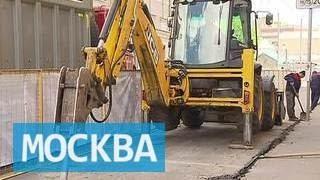 Черниговский переулок в центре Москвы ремонтируют в рамках программы