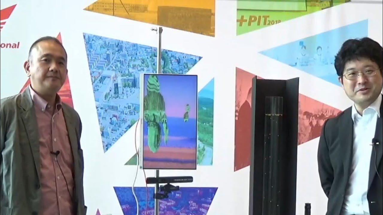 2020/10/14 小谷教授らのメディアアート作品がNoMaps2020で展示中!