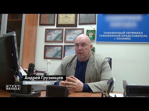 ГПОУ ККСТ - Наши новости