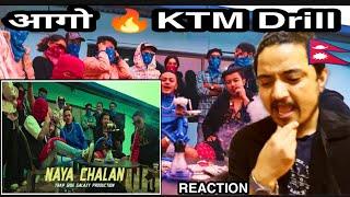 DEVRAZZ - नयाँ चलन (KTM DRILL ) NAYA CHALAN | OFFICIAL VIDEO |2021 | REACTION BY | REACT SAGAR ||