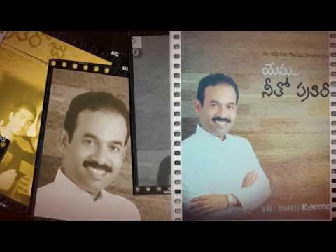 Kalalaa Vunnadi | Deepu R. S | Telugu Christian Song