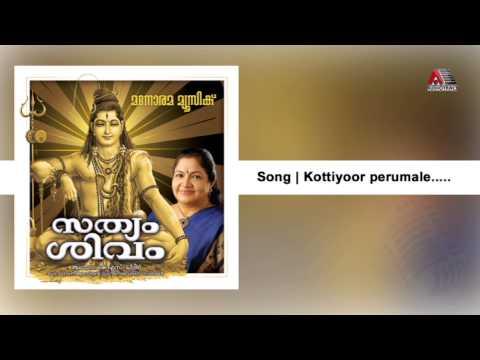 Kottiyoor | Sathyam Shivam