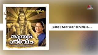 Kottiyoor - Sathyam Shivam