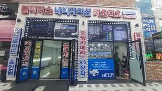 인천서구블랙박스 (032)555-4377 경서동블랙박스…