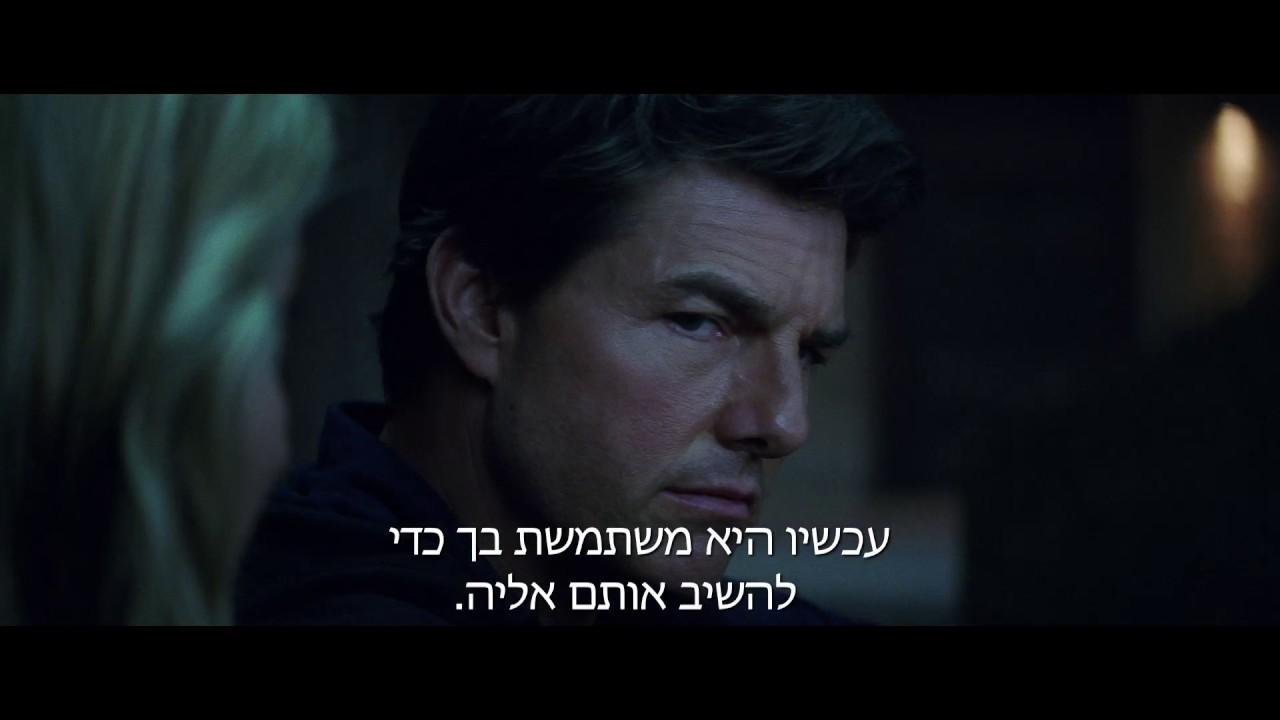 """טריילר חדש מתורגם לסרט """"המומיה"""" The Mummy"""