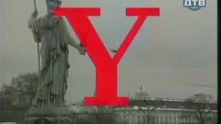 Берлинский туннель Шпионы и предатели ФИЛЬМ 4