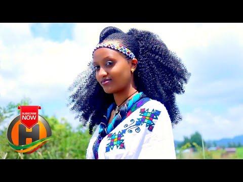 Yigzaw Belay – Yiragnu leweme | ይራኙ ለውመ – New Ethiopian Music 2019 (Official Video)