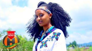 Yigzaw Belay - Yiragnu leweme   ይራኙ ለውመ - New Ethiopian Music 2019 (Official Video)