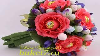 букеты из конфет своими руками к свадьбе
