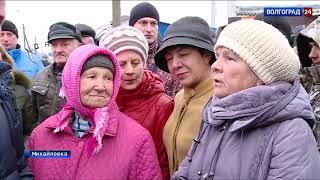 Губернатор Андрей Бочаров побывал с рабочей поездкой в Михайловке