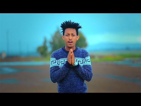 Kibrom Girmay - Eway Libey | እዋይ ልበይ - Best Traditional ...